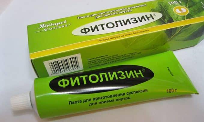 Фитолизин - паста на основе водно-спиртового экстракта трав с содержанием эфирных масел